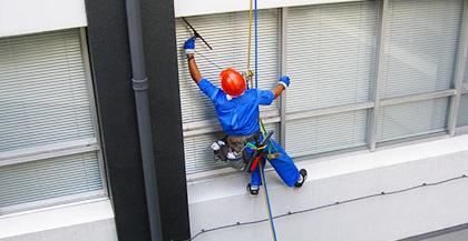 ビルやマンションのガラス・外壁清掃